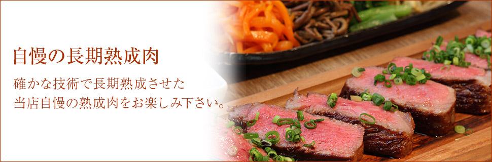 menu_tit_02
