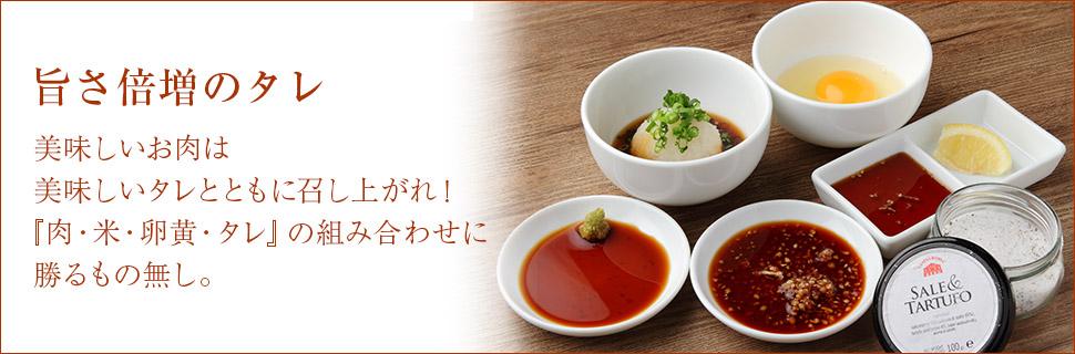 menu_tit_03