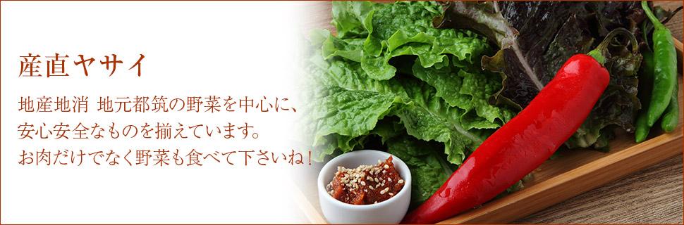 menu_tit_04