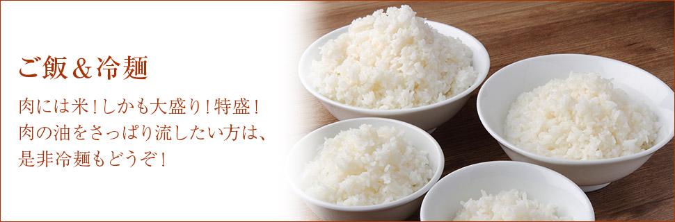 menu_tit_06